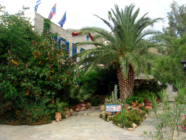 GRECO HOTEL  HOTELS IN  HydraTown  SARONIC ISLANDS
